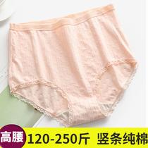 大码内裤女高腰宽松夏季薄款大裤头女胖mm250斤透气裤衩女底裤女