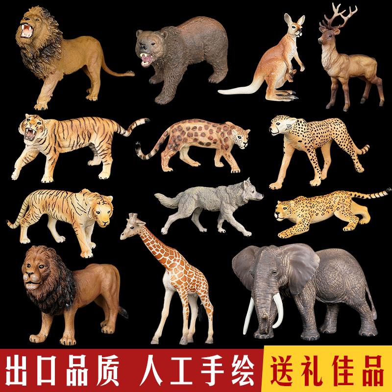 动物玩具仿真恐龙小动物园套装模型