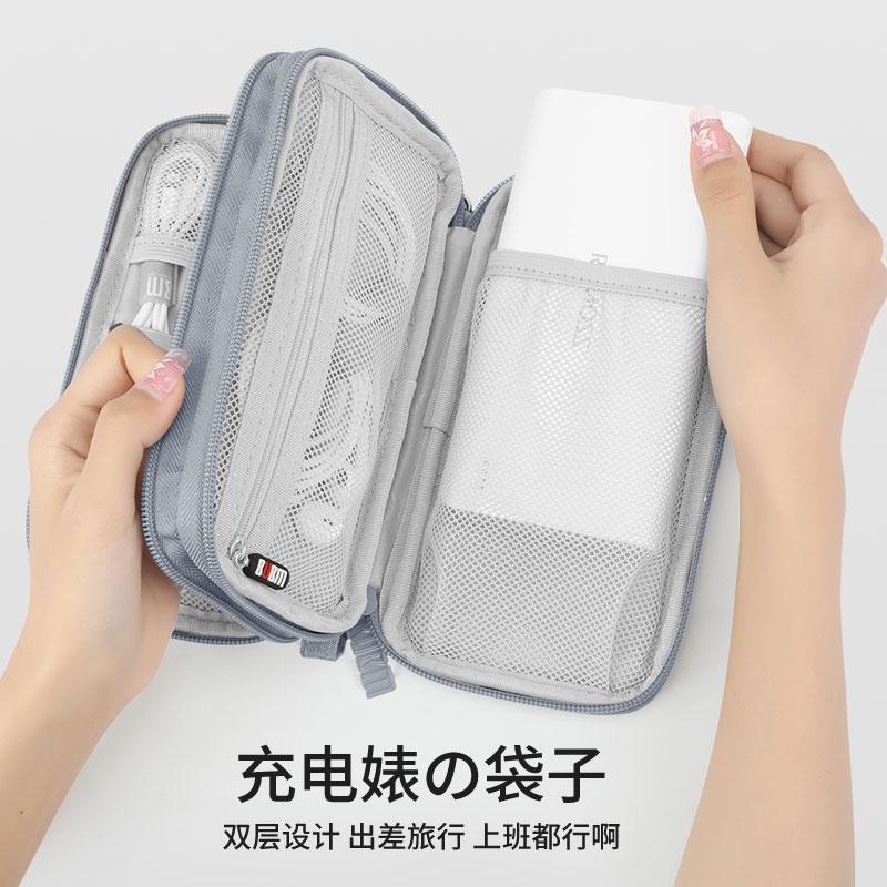 数码收纳包移动电源充电宝袋10000/20000罗马仕品胜小米U盘手机袋U盾数据线爱国者双层6.5寸手机华为
