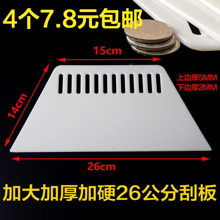 Обои для рабочего стола панель Увеличение пластика утепленный Закаленный без деформации панель шпатлевка