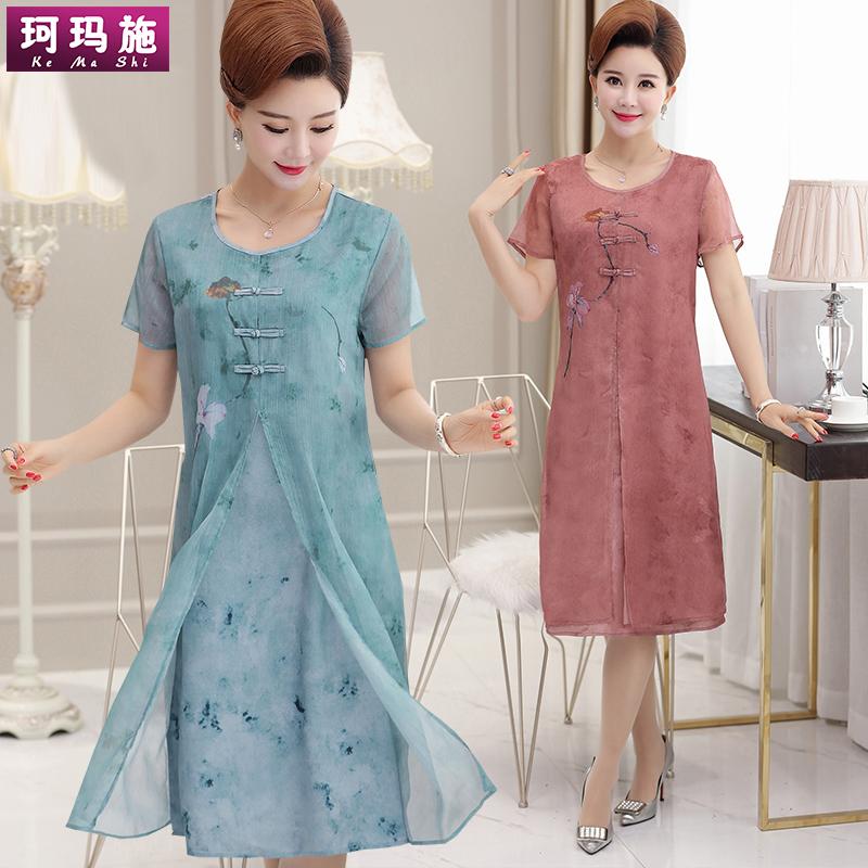 中年女装妈妈夏装连衣裙雪纺中老年人40岁50假两件套裙子2018新款