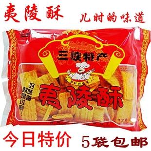 宜昌特产夷陵酥网红零食小吃金凯利晓晖玉米麻辣锅巴5袋