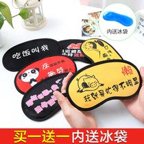 盒3片12热敷睡眠舒缓眼部黑眼圈日本花王蒸汽眼罩直营