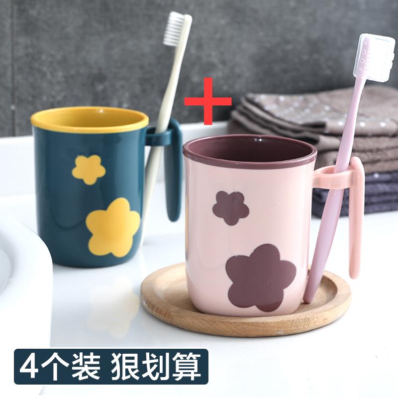 洗漱口杯家用刷牙杯子女学生牙桶创意简约牙缸一对情侣牙刷杯套装