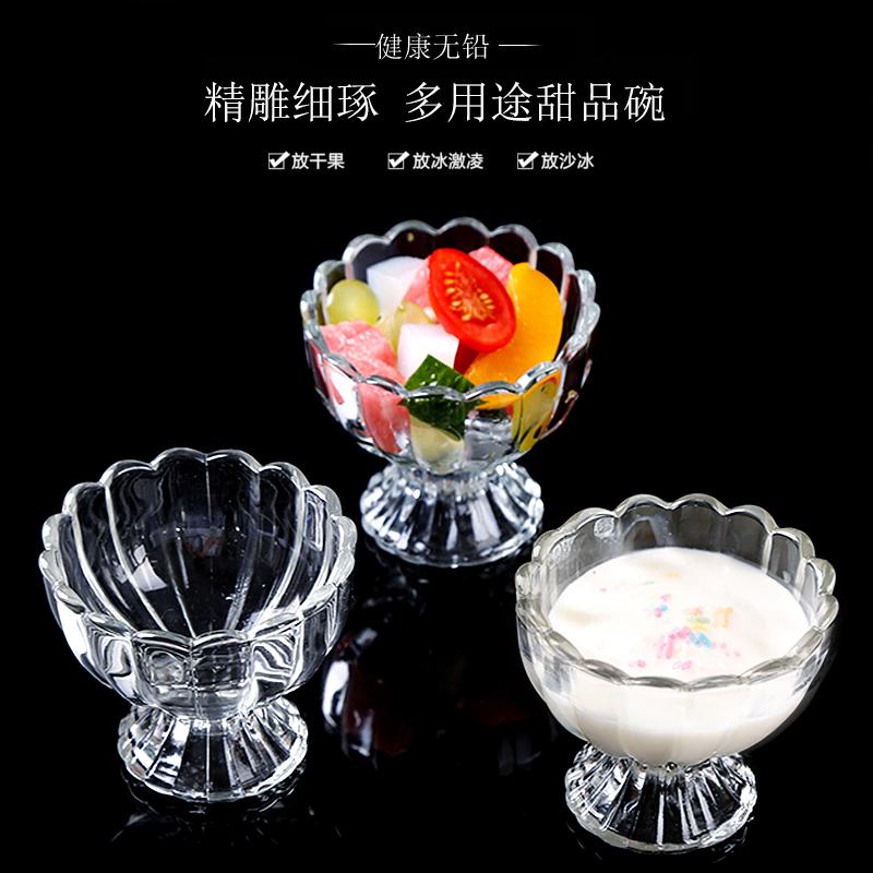 Творческий прозрачный без ведущий стакан сын фруктовый сок десерт салат чашка мороженое чашка мороженое чашка молочный коктейль кубок толстый