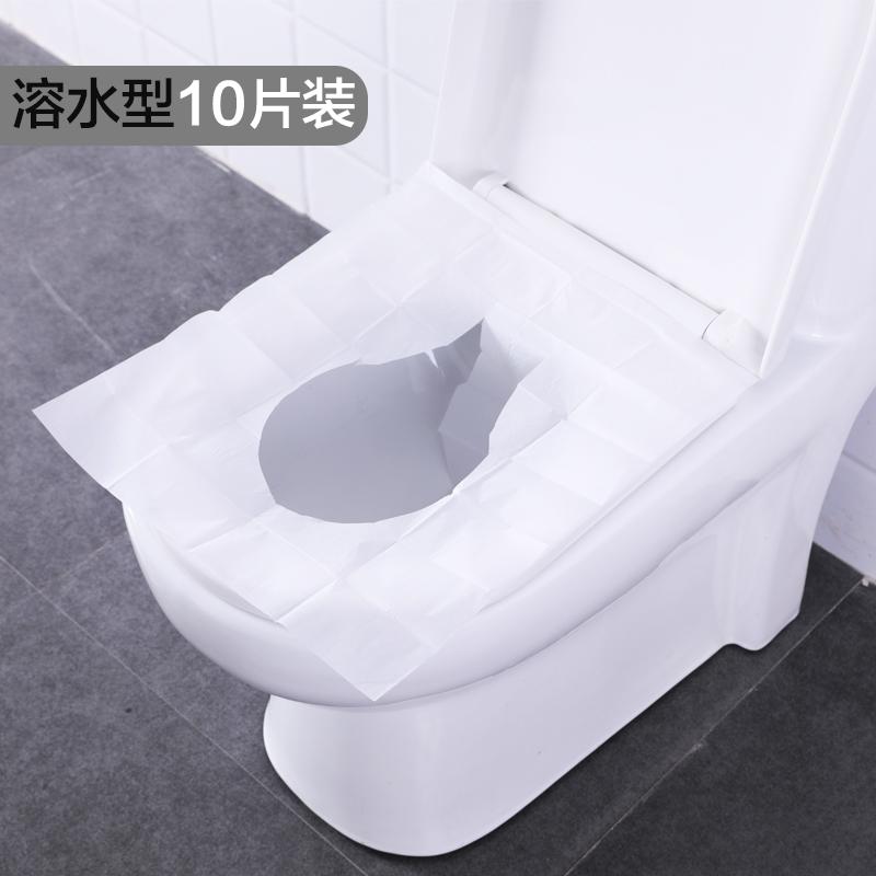 Одноразовые сиденье для унитаза подушка из разница путешествие беременна свойство женщина мелкий против бактерии растворить вода сиденье для унитаза бумага 10 пакет
