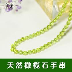 寒素天然橄榄石4.5 mm单圈多圈手链
