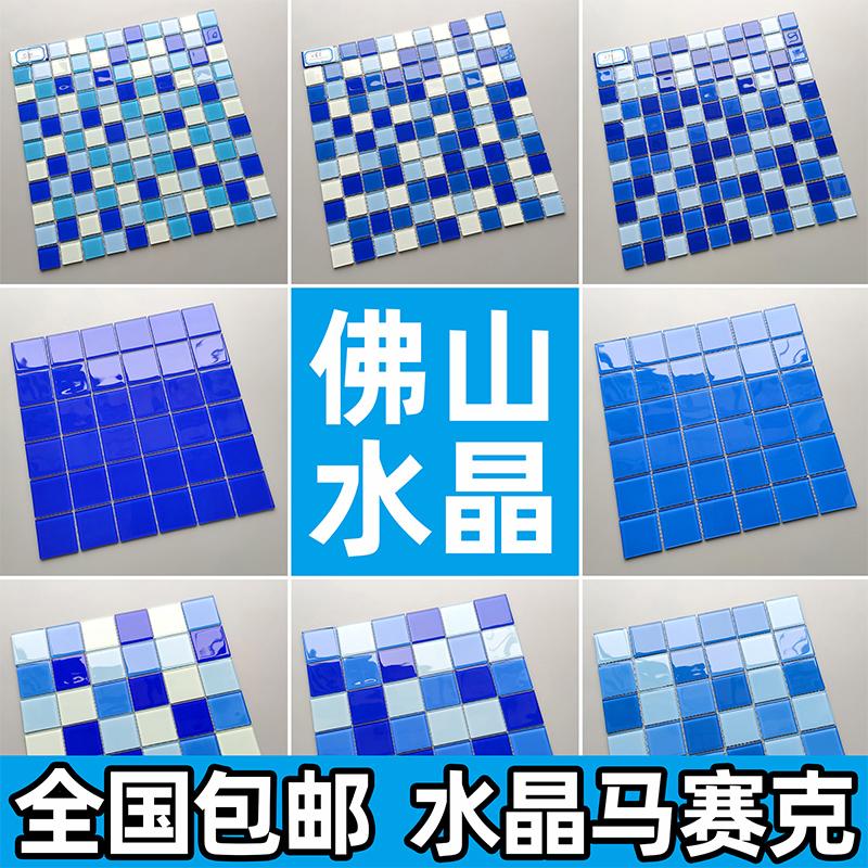 Керамическая плитка Артикул 577462946350