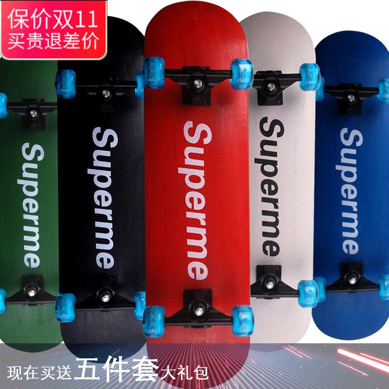 冲冲滑板 纯色四轮滑板 原色板面 双翘四轮双翘滑板 专业4轮滑板限9000张券