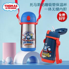 托马斯宝宝背带水壶不锈钢吸管杯