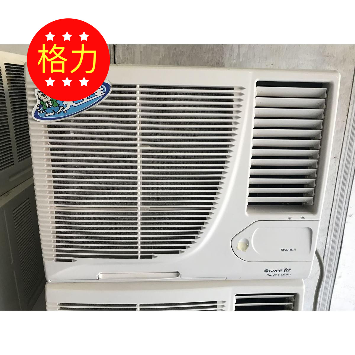 Gree эстетический небольшой кондиционер окно одноместный холодный машина не- благополучие охлаждение устройство без установки превышать охлаждение не- плюс лед вода