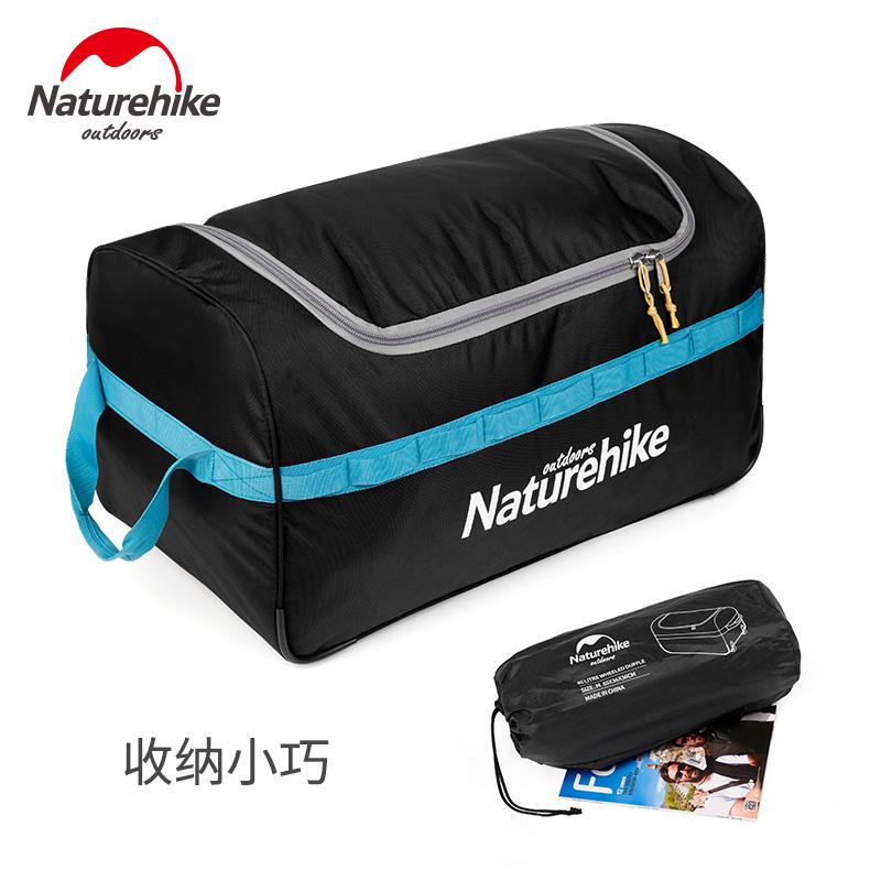 NH挪客可折叠收纳袋防水户外旅行李箱帐篷露营装备超大便携杂物包