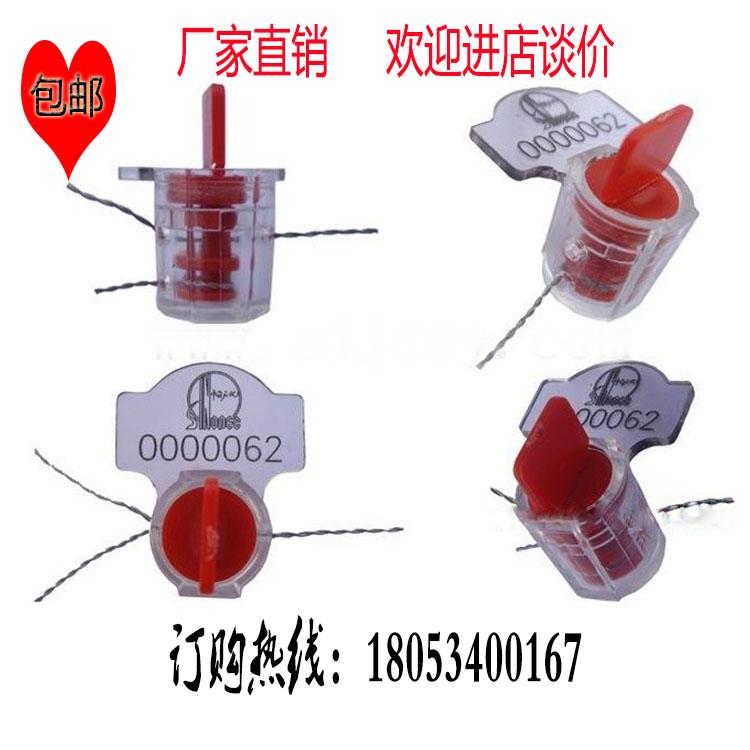 Customized plastic tanker lead seal logistics lead seal buckle disposable plastic seal container anti-theft blockade
