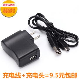 T型口充电线usb口充电头MP3MP4播放器数据线收音机蓝牙音箱连接线图片