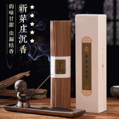 Vietnam Nha Trang aloes incense soothing incense bedroom aromatherapy Laoshan pure sandalwood household indoor natural fragrance incense