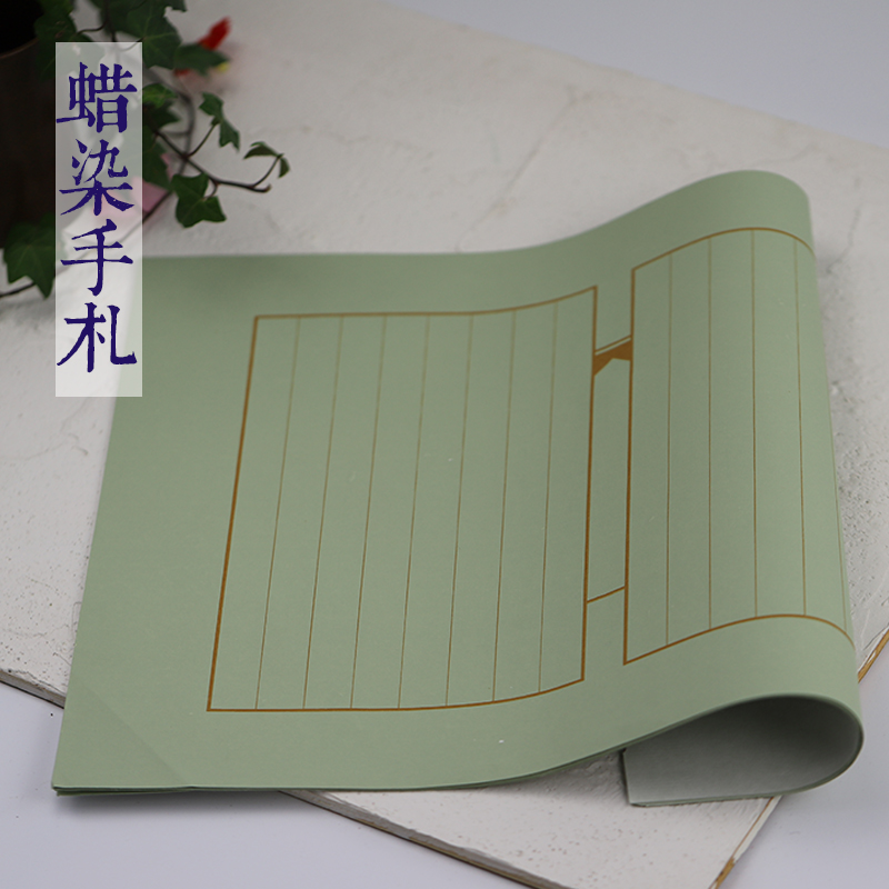 Китайская каллиграфия Артикул 566220384146