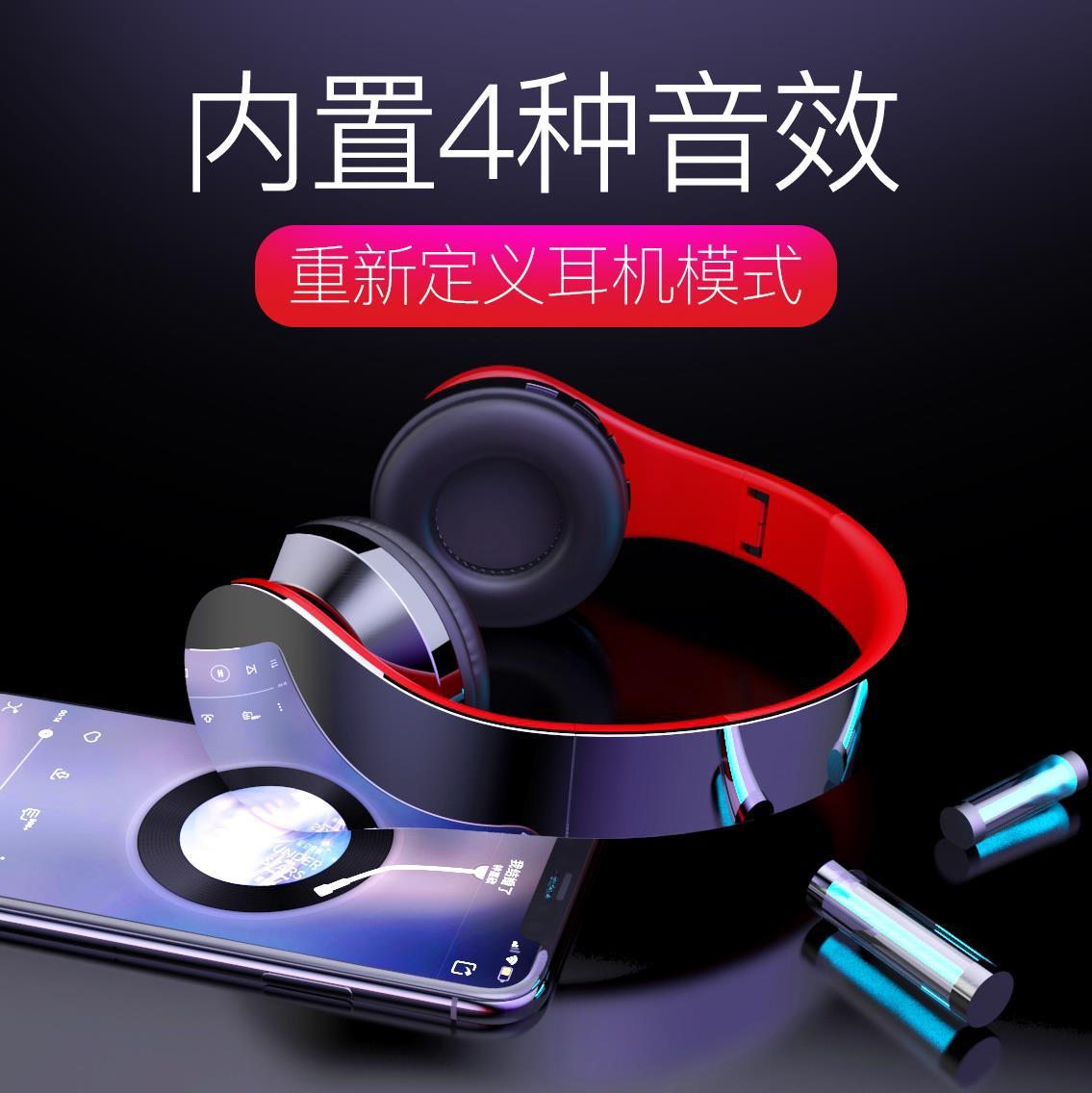 无线蓝牙头戴式耳机重低音游戏b耳麦lo魔音手机男生女生学生