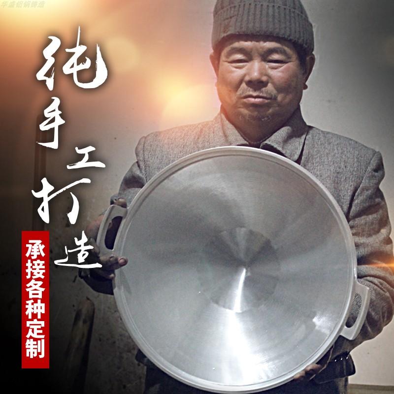 大号炒锅不生锈双耳锅手工铸铝炒菜锅无涂层铝炒锅传统中式汤锅