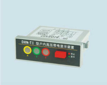 DXN-T Indoor High Voltage charged display (Ⅱ type) GSN sensor supporting the use of open hole 88*28