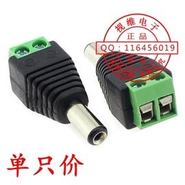 摄像机电源头DC公头DC插头DC电源头2.1*5.5绿色转接头监控配件BNC图片