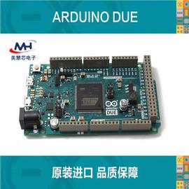 原装正品 Arduino Due R3 32位ARM控制器开发板 CortexM3官方版图片