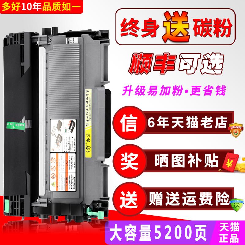 多好易加粉适用 柯尼卡美能达1580MF硒鼓1590MF粉盒bizhub 15 16墨盒12P 1500W TNP30S pagepro 1550DN打印机