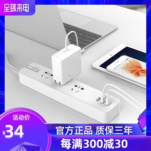 视贝usb插线板智能家用带开关电源插座插排插板带线接线板拖线板价格