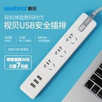 插排插线板接线板家用多功能电源转换器多孔位长米线USB公牛插座