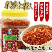 酸海椒辣椒调料类可餐饮使用1.5kg山咔咔糟辣椒贵州特产农家风味