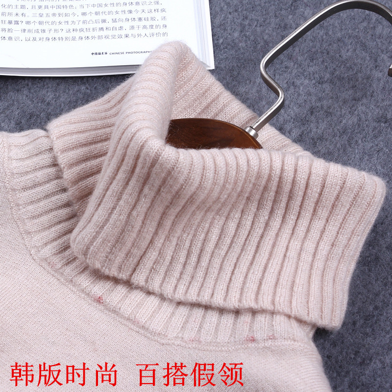Autumn and winter wool decorative collar childrens versatile turtleneck sweater knitted scarf shawl fake turtleneck collar