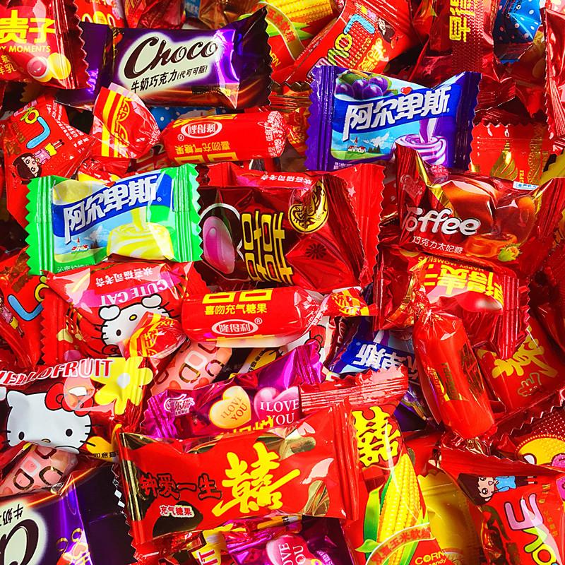 喜糖批发散装混合口味结婚庆糖果年货礼包成品袋装混搭配五斤包邮