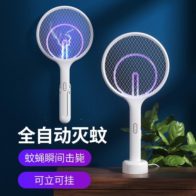 灭蚊灯家用神器强力诱蚊打吸电蚊拍