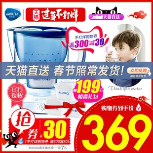 德国碧然德Brita净水壶厨房家用净水器M3.5L净水杯过滤水壶1壶7芯图片