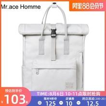 Mr.ace Homme高中书包女大学生韩版日系双肩包防水旅行电脑背包男