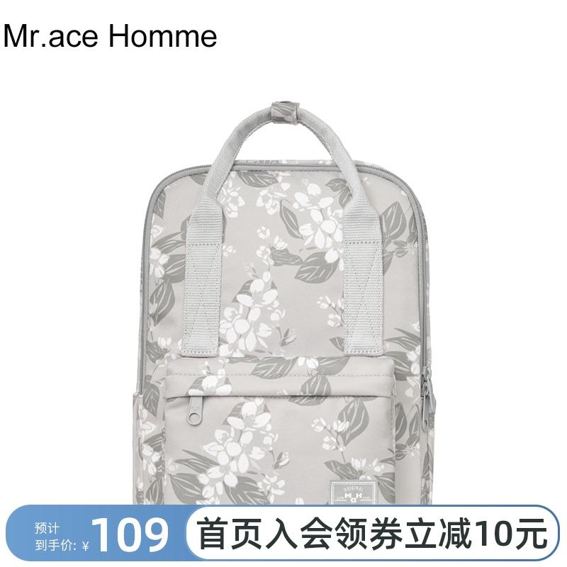 Mr.ace Homme迷你森系手提双肩包女大学生书包女韩版潮背包小复古