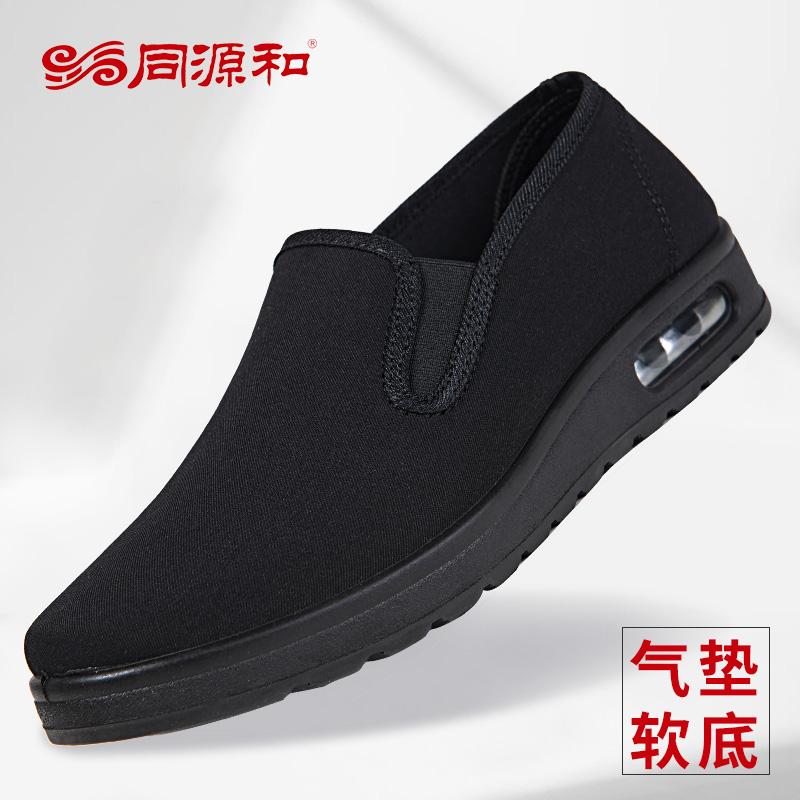 同源和老北京布鞋男中老年人透气休闲单鞋气垫软底一脚蹬黑色布鞋