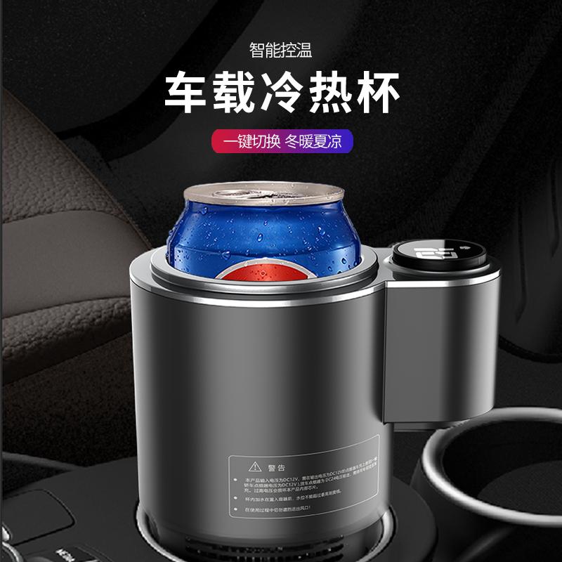 车载迷你12v小型制冷杯mini小冰箱