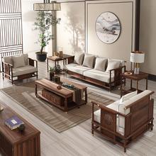 新中式实木沙发组合客厅小户型禅意布艺沙发黑胡桃木酒店民宿定制