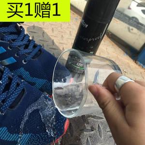 【捷福世】小白鞋清洁剂2瓶 券后5.2元起包邮
