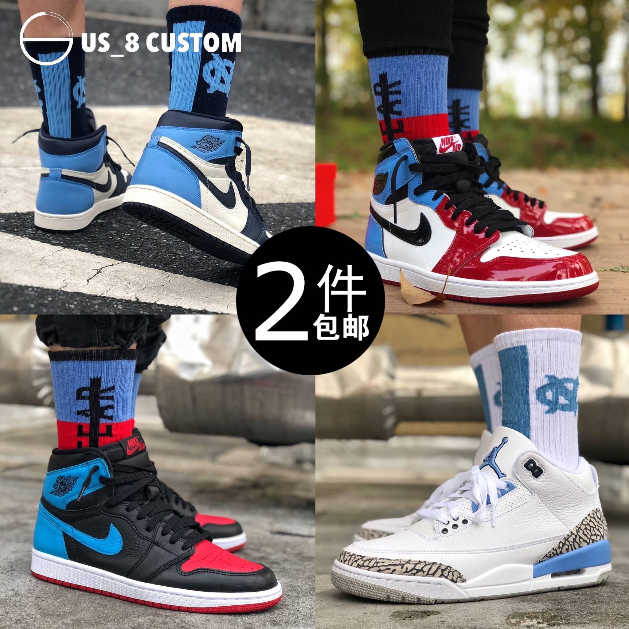 US8球鞋定制AJ1黑曜石北卡大学扣碎联名红蓝绿拼接AJ3UNC搭配袜子图片
