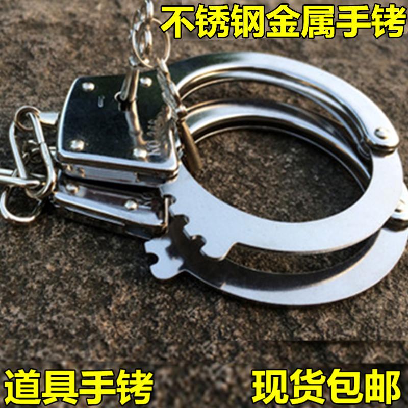Ребенок игрушка наручники реквизит драма группа играть играть реквизит ребенок живая домой домой реквизит детей руки закованный в наручники бесплатная доставка
