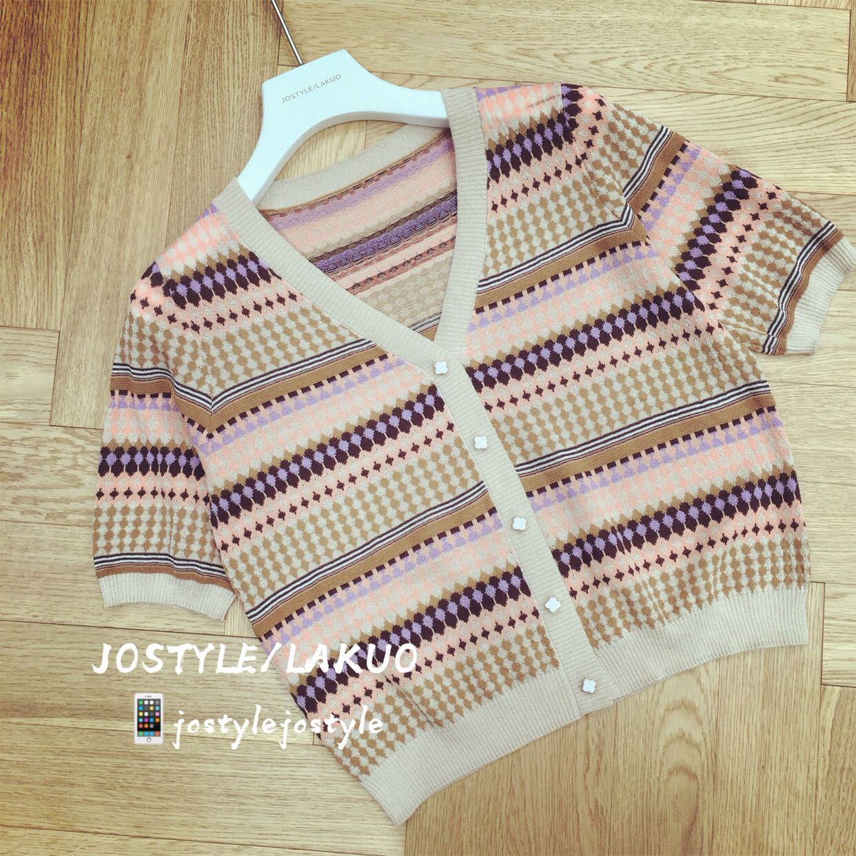 Jostyle foreign style store spring / summer 2020 New South Korea order super brand diamond check ice silk knitwear