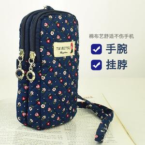 手机包女挂脖小包包棉布手机袋手腕手臂包中老年手拿包妈妈零钱包
