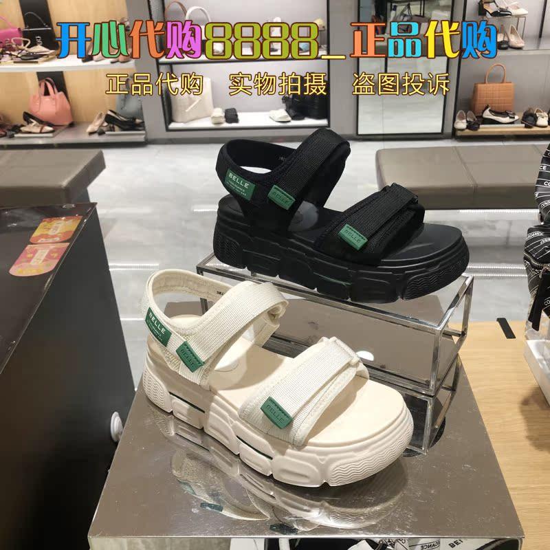 国内正品代购2020夏款百丽凉鞋魔术贴松糕厚底休闲沙滩凉鞋3RI35