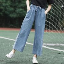 谧斯九分裤牛仔裤阔腿裤女直筒裤高腰2020夏款宽松系带休闲裤女裤