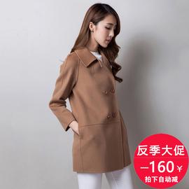 双面呢羊绒大衣女装高端短款秋冬季妮子外套反季茧型羊毛呢子百搭