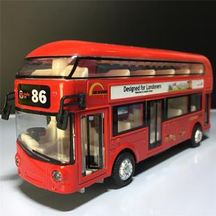 断色清仓双层豪华旅游巴士公交声光回力开门合金车模儿童玩具礼品