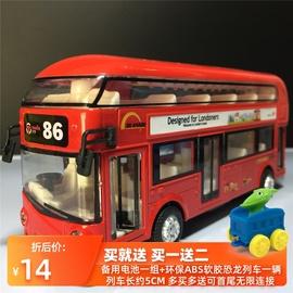 断色清仓双层豪华旅游巴士公交声光回力开门合金车模儿童玩具礼品图片