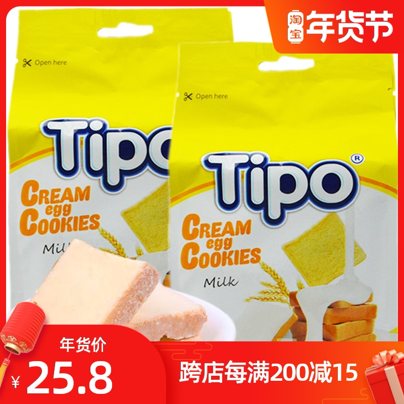 Tipo 2 bags of milk flavor crispy bread 135g / bag of biscuits imported from Vietnam