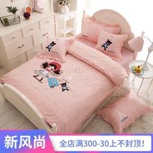 全棉床单被套儿童卡通纯棉四件套小女孩床笠式粉色被罩1.5m公主床